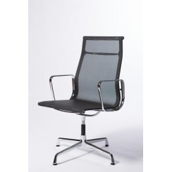Turnable Office Armchair 546 Alu group by Charles Eames 1958