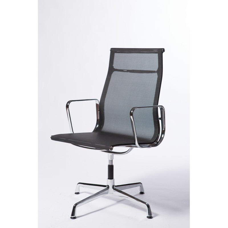 Turnable Armchair  546 BY Charles Eames 1958